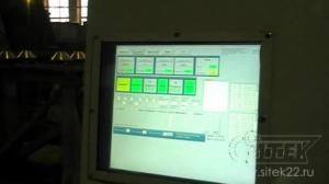 Программное обеспечение,  разработанное  ООО «СИТЕК»
